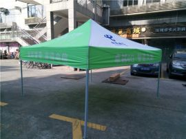 3*3米中国电信帐篷可定制户外广告帐篷