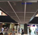 泰安铝板网 铝板网孔板 铝板网厂家电话