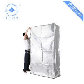 定制大型铝箔袋 大号防静电铝箔立体袋防潮真空风琴袋