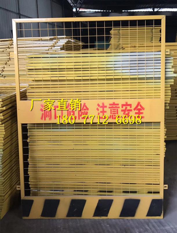 電梯井口防護欄廠家丨廣西南寧電梯井洞口防護門