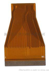 宝安FPC压屏排线中小批量生产厂家