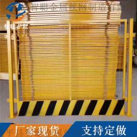 工地基坑临边防护网 河口网片式安全防护栏