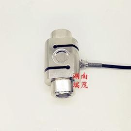 供应合金钢S型圆柱式拉力传感器