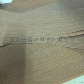 耐260度高温纤维玻纤布