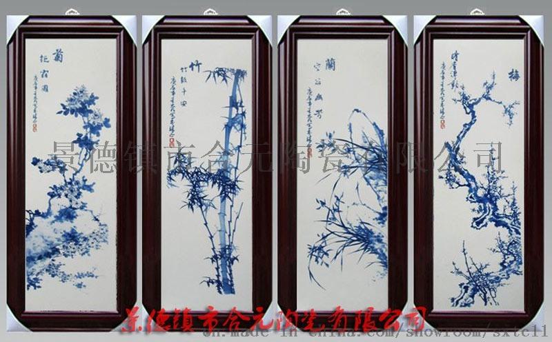 供應景德鎮瓷板畫訂製