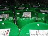 嘉实多IIoform  PN 223金属冲压油