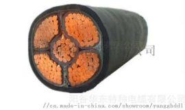 YJV3*240+1*120电力电缆 山东电力电缆