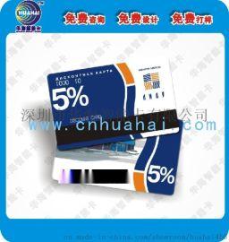 制卡,直接制卡厂低价生产PVC卡出货