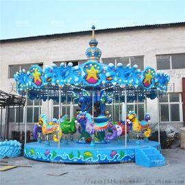 新款室内外儿童游乐设备海洋转马旋转木马