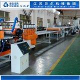 江苏贝尔机械-PP高分子建筑模板生产线设备