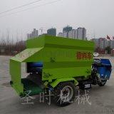 養殖廠專用全自動撒料車 新型現代化自動喂料機