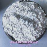 全国  重质碳酸钙 超细超白   填充料重质碳酸钙