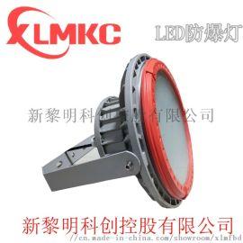 新黎明防爆燈BZD180-099庫房LED防爆燈