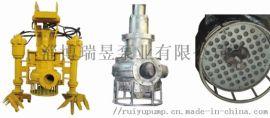 铰刀式式挖机  抽沙泵、清淤泥泵、砂砾泵-瑞昱泵业