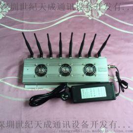 屏蔽器生产厂家直销,三风扇强散热信号干扰器