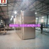 YX-1000東北紅腸煙燻爐 臘肉煙燻爐配置
