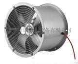 SFWL系列耐高温铝合金叶片烘房轴流通风机