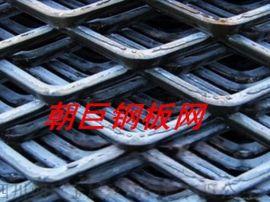 成都钢板网、成都金属板网、成都重型钢板网