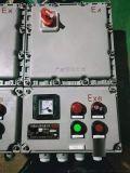 防爆配電箱 1迴路帶電流表 電壓表 蜂鳴器報警