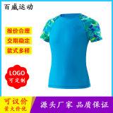新款透气防晒衣 户外运动沙滩防紫外线速干衣