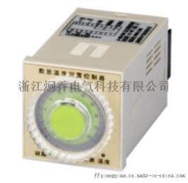 拨盘式温度凝露控制器