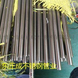 304不锈钢毛细管,不锈钢毛细管报价