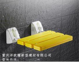 供应无障碍浴室折叠椅 残疾人卫生间无障碍折叠浴凳