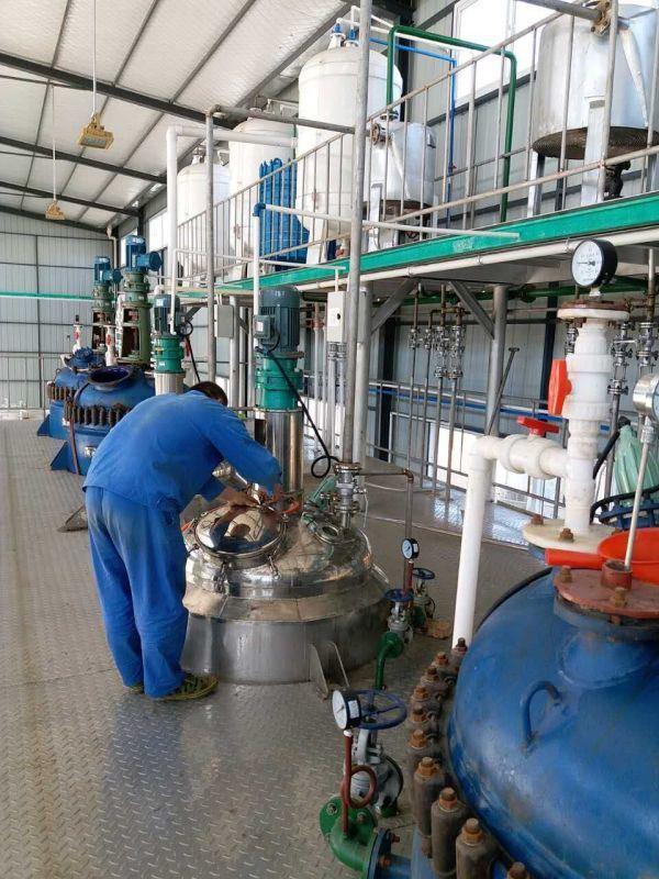 单丁基氧化锡厂家 丁基锡酸催化剂
