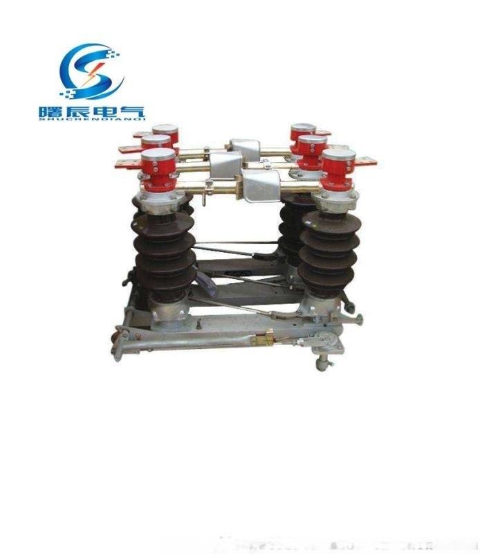 GW9-12戶外10KV高壓隔離開關