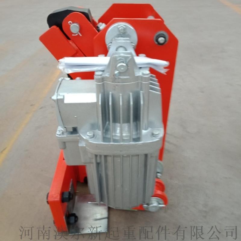供應電力液壓防風鐵楔 起重機安全防風裝置