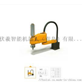 伏羲406型SCARA装载智能机器人