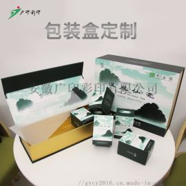 池州包装盒印刷厂 书本式精美茶叶礼盒包装现货供应