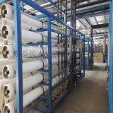 盤濾+超濾+反滲透+EDI全膜法鍋爐補給水化學水處理設備系統工程