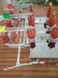 ZW8-12/630户外高压真空断路器手动带隔离开关