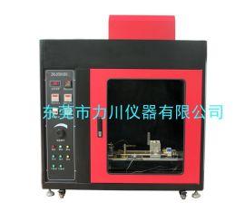 灼热丝试验仪,灼热丝阻燃试验仪,灼热丝燃烧试验机,水平垂直燃烧测试仪