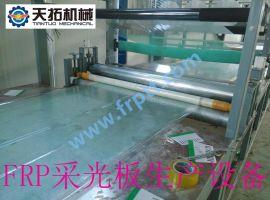 秦皇岛天拓玻璃钢采光板生产1