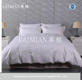 廣州萊棉酒店用品 牀品四件套 100%全棉 白色提花套件 牀單被套枕套定製批發 酒店賓館客房布草