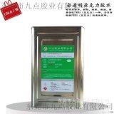 東莞亞克力塑料膠水 粘亞克力塑料膠水 JD-9180亞克力塑料膠水