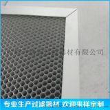 长期生产 铝蜂窝光触媒 工业废气处理光触媒滤网 光触媒过滤网