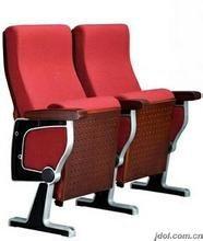 平顶山会议室礼堂椅生产厂家,平顶山礼堂椅报价