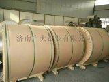 管道保温包覆用1060  3003铝卷