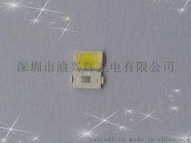 高压18V5730白光60-65LM贴片灯珠