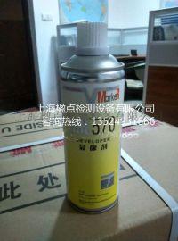 MR568  MR568渗透剂