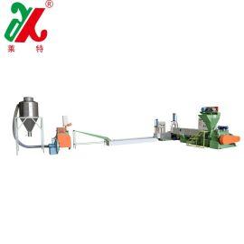 液压 pvc废塑料再生回收水拉条挤出切粒造粒机 单螺杆厂家供应