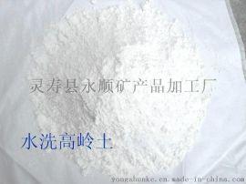 活性重质碳酸钙价格,河北永顺活性重质碳酸钙厂家