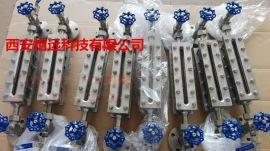 厂家销售山东辽宁玻璃板液位计石英管液位计