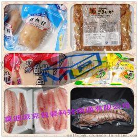 600型熟食卤制品海鲜制品塑料粒子酱肉豆腐干鸡蛋干