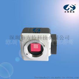方特科技 USB2.0工业相机 机器视觉检测定位相机 CMOS工业相机300万像素工业显微镜摄像头