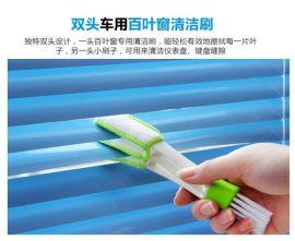 汽车缝隙刷空调出风口刷子仪表台刷子清洁刷角落刷汽车用品