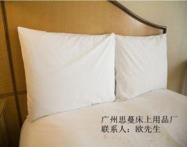 酒店用品  枕芯 被芯  枕套   被套
